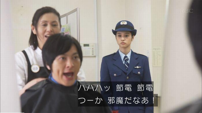 監獄のお姫さま 8話のキャプ130