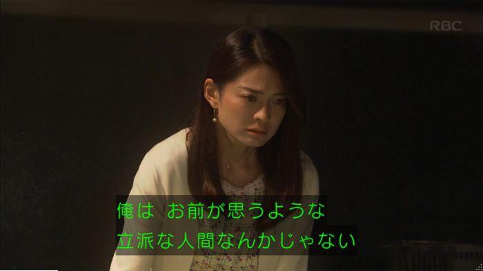監獄のお姫さま 9話のキャプ685