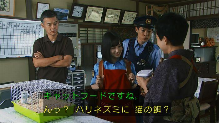 警視庁いきもの係 9話のキャプ140