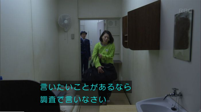 監獄のお姫さま 2話のキャプ414