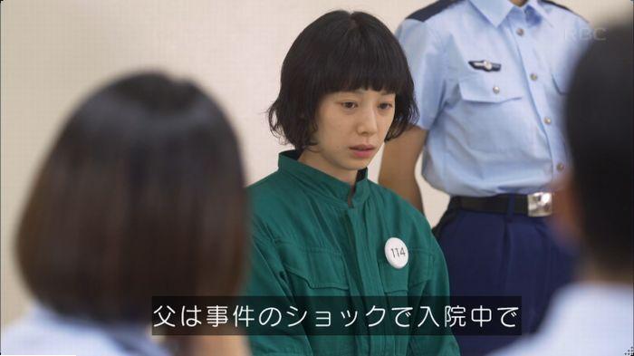 監獄のお姫さま 5話のキャプ247