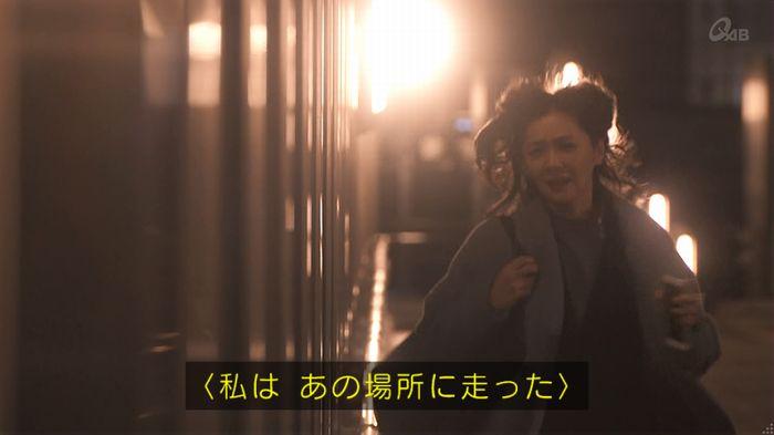 奪い愛 5話のキャプ758