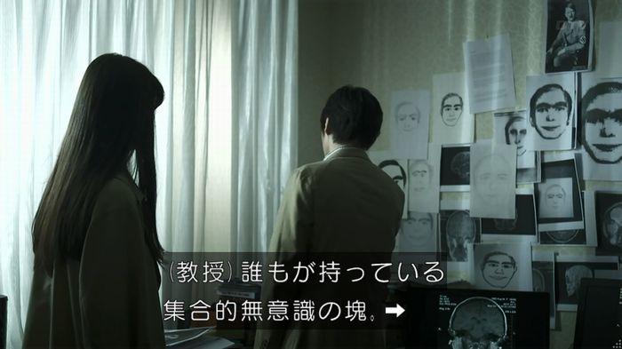 世にも奇妙な物語 夢男のキャプ215