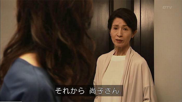 ウツボカズラの夢7話のキャプ37