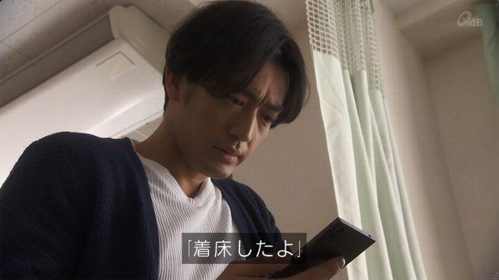 奪い愛 6話のキャプ619
