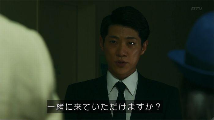 警視庁いきもの係 9話のキャプ795