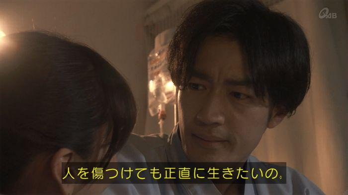 奪い愛 5話のキャプ811