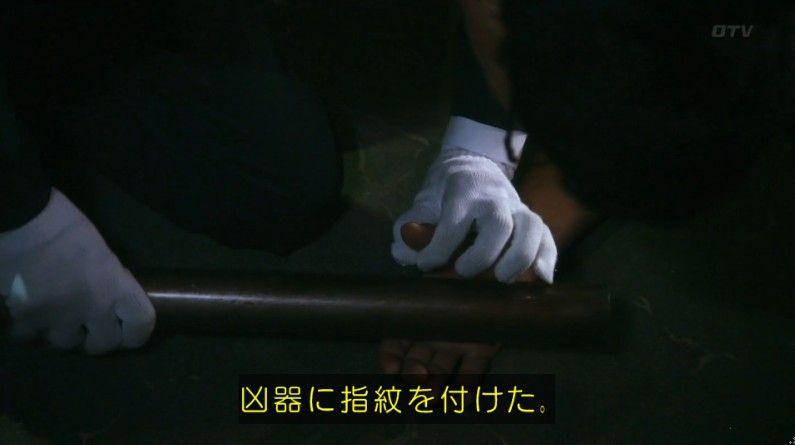 いきもの係 4話のキャプ736