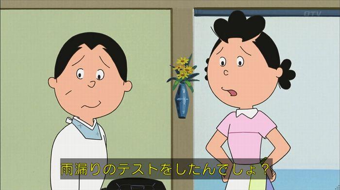 サザエさん堀川君のキャプ111