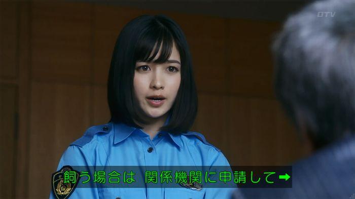 いきもの係 3話のキャプ763