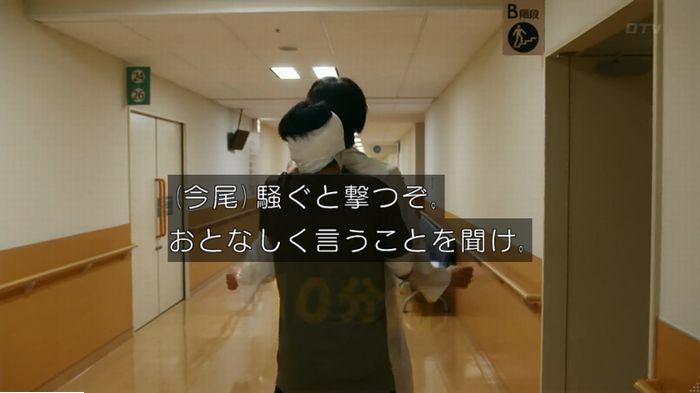警視庁いきもの係 最終話のキャプ581