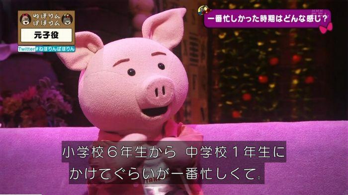 ねほりん元子役のキャプ207