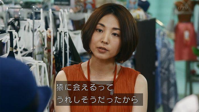 いきもの係 5話のキャプ413