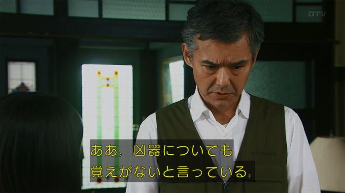 警視庁いきもの係 8話のキャプ252