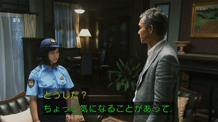 警視庁いきもの係 8話のキャプ759