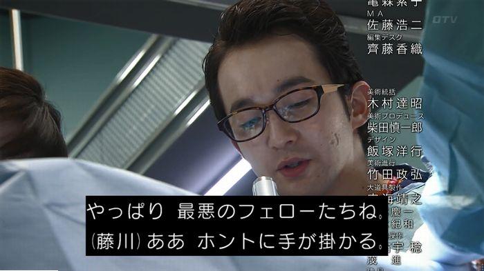 コード・ブルー最終回後編のキャプ394