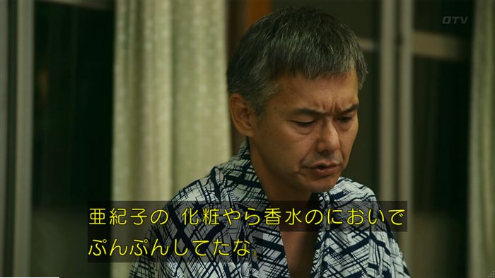警視庁いきもの係 9話のキャプ459