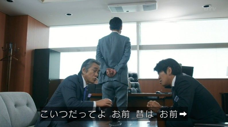 いきもの係 4話のキャプ56