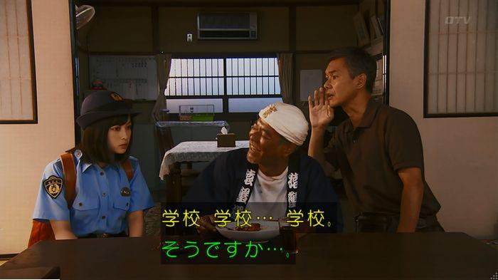 警視庁いきもの係 9話のキャプ270