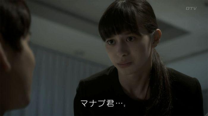 世にも奇妙な物語 夢男のキャプ316