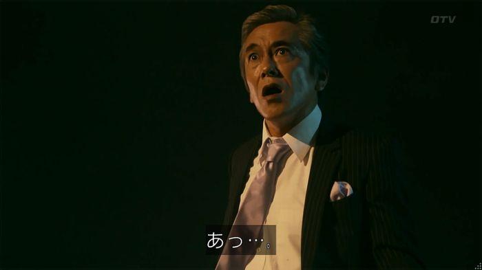 警視庁いきもの係 8話のキャプ881