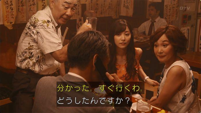 いきもの係 5話のキャプ51