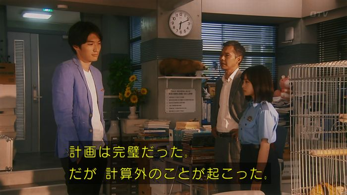 いきもの係 5話のキャプ679