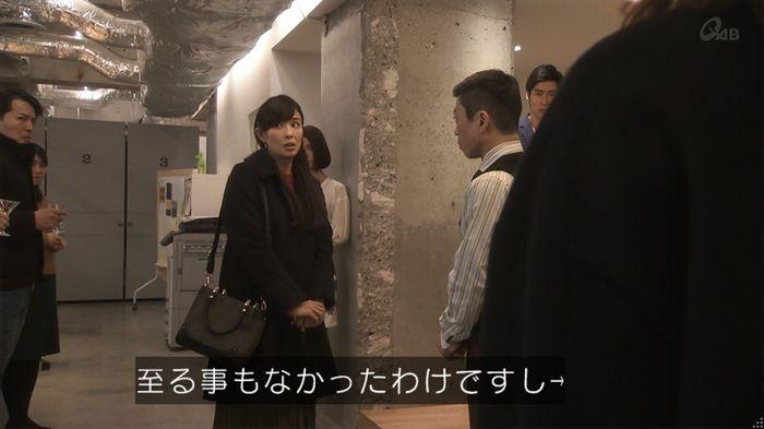 奪い愛 5話のキャプ654