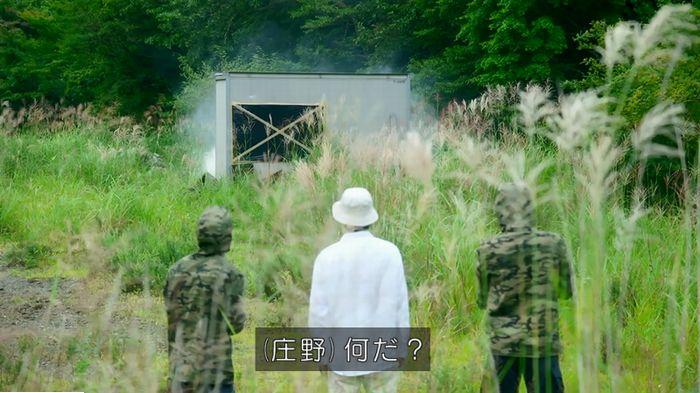 警視庁いきもの係 最終話のキャプ209