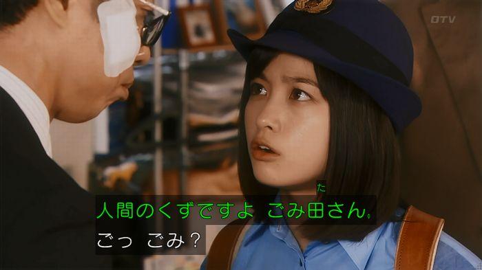 いきもの係 5話のキャプ337