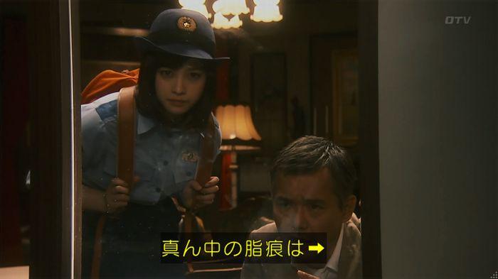 いきもの係 2話のキャプ648