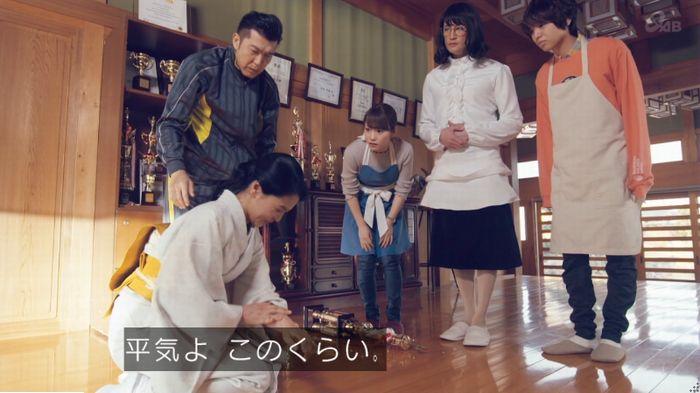 家政婦のミタゾノ 7話のキャプ486