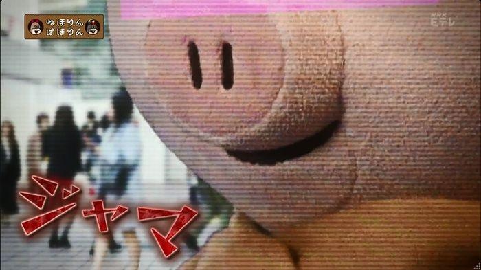 ねほりん ナンパ回のキャプ4