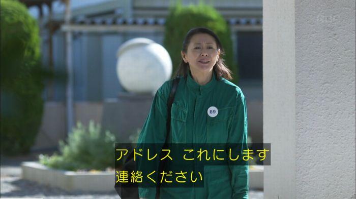 監獄のお姫さま 8話のキャプ218