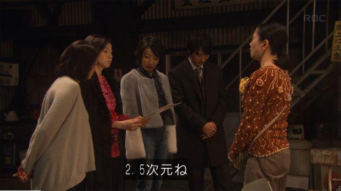 監獄のお姫さま 7話のキャプ348
