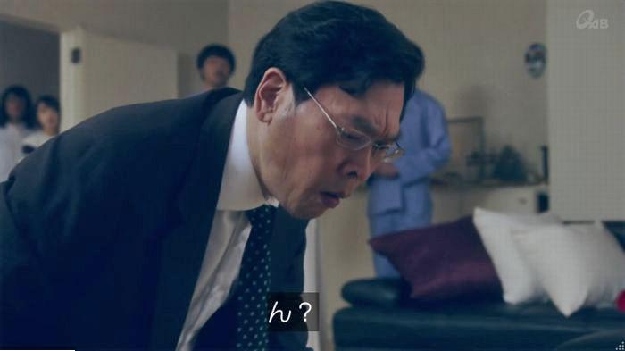 家政夫のミタゾノ6話のキャプ482
