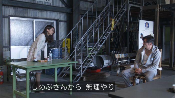 監獄のお姫さま 最終話のキャプ94