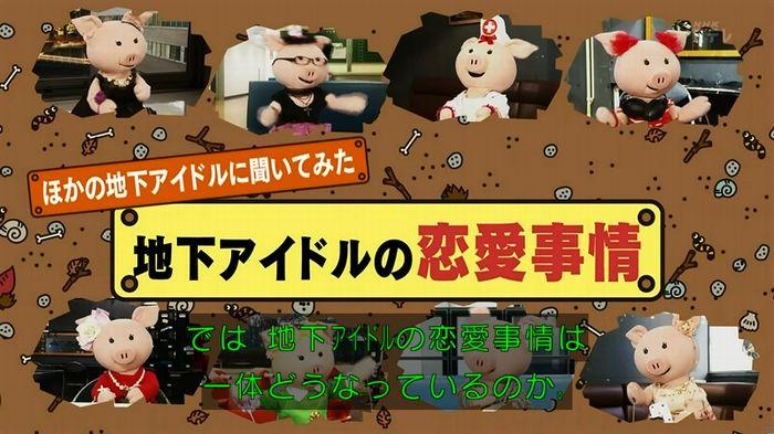 ねほりん 地下アイドル後編のキャプ339