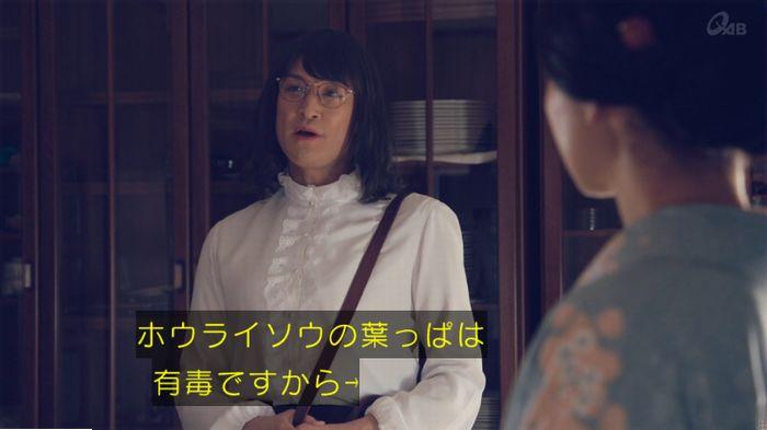 家政婦のミタゾノ 7話のキャプ889