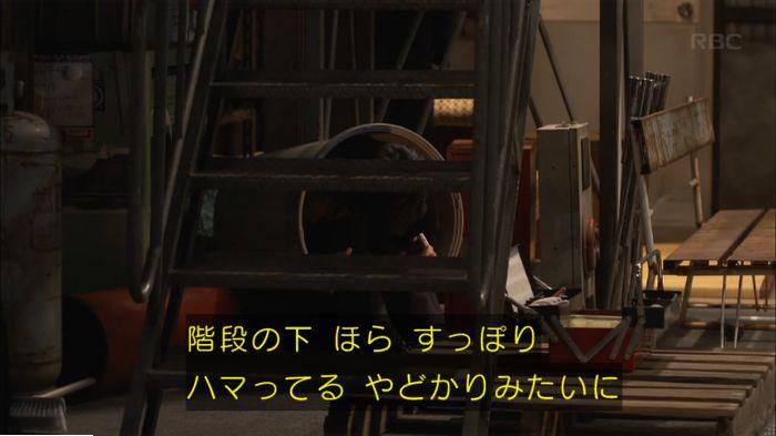 監獄のお姫さま 8話のキャプ369