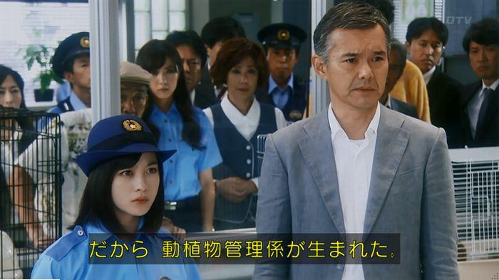 警視庁いきもの係 最終話のキャプ736