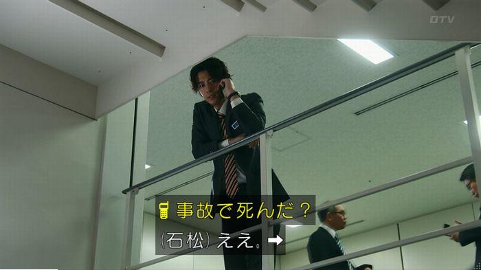 警視庁いきもの係 9話のキャプ612