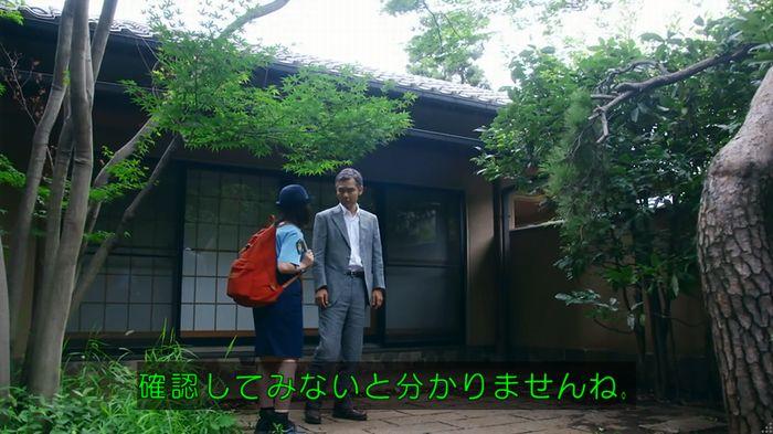 警視庁いきもの係 8話のキャプ489