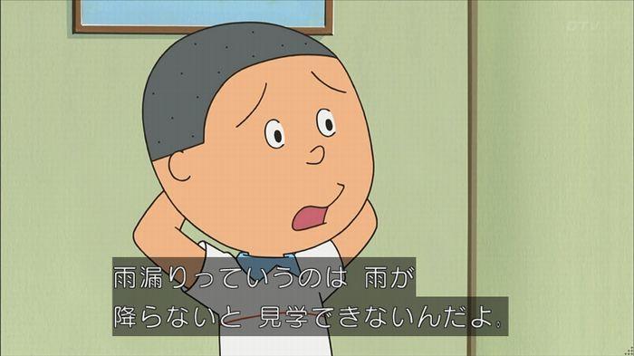 サザエさん堀川君のキャプ36