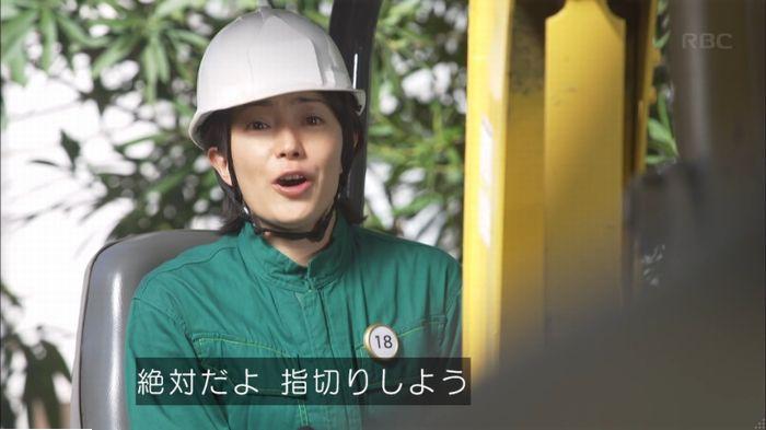 監獄のお姫さま 7話のキャプ323