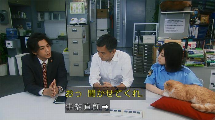 警視庁いきもの係 9話のキャプ639