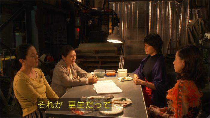 監獄のお姫さま 9話のキャプ324