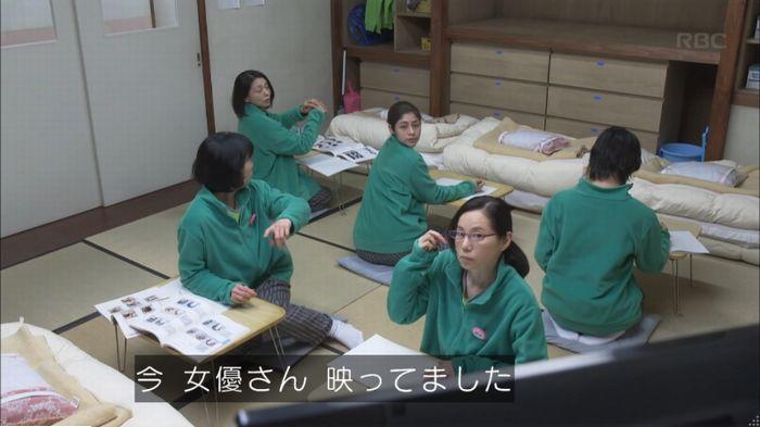 監獄のお姫さま 7話のキャプ514