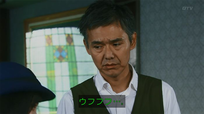 警視庁いきもの係 8話のキャプ201