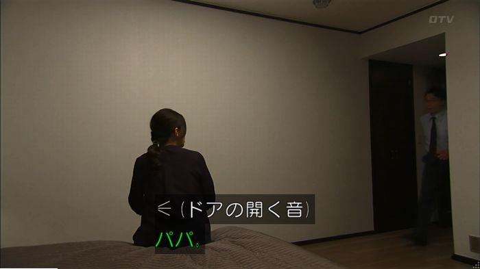 ウツボカズラの夢6話のキャプ349